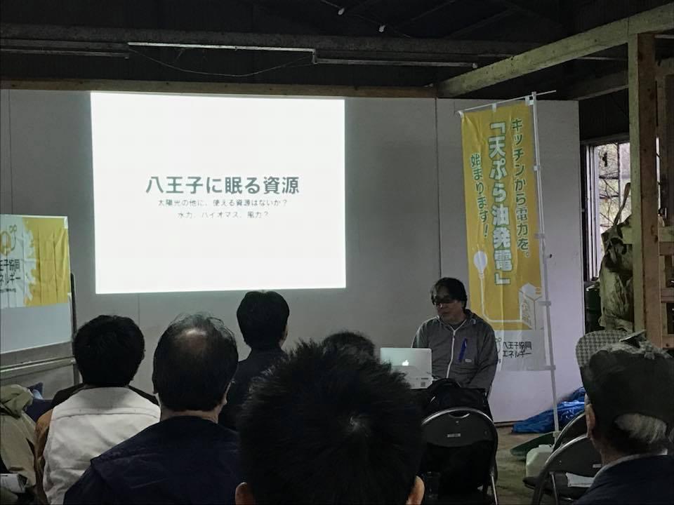 【開催報告】首都圏市民電力交流会@ユギムラ牧場  2017/10/21