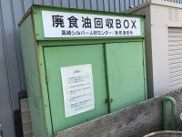 【視察報告】藤岡バイオマス発電所視察記録